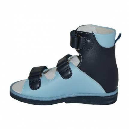 Ботинки летние арт.71497-1