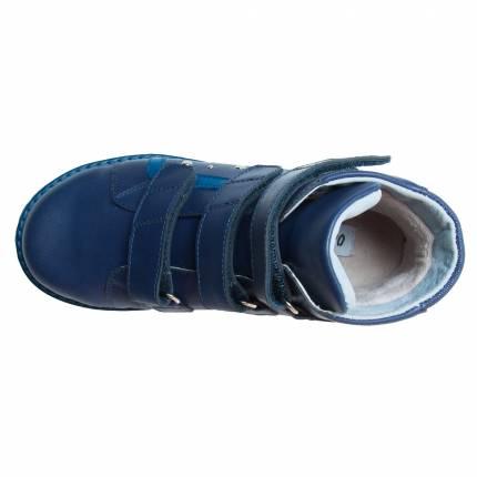 Ботинки арт.91594-40