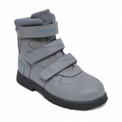 Ботинки арт.81194-37