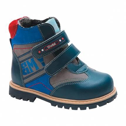 Ботинки ортопедические малосложные утепленные TW-321