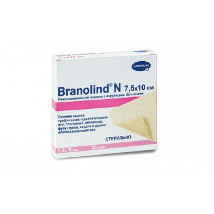 Мазевая повязка стерильная BRANOLIND N