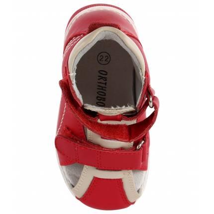 Ботинки летние арт.81397-3